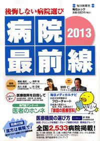 神田神保町古書街2012